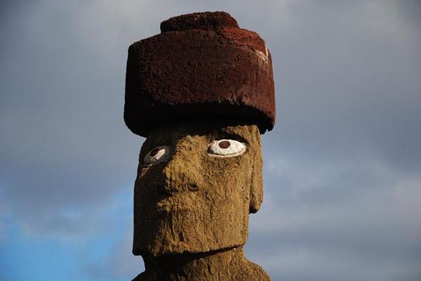 ahu-tahai-moai-yeux.JPG