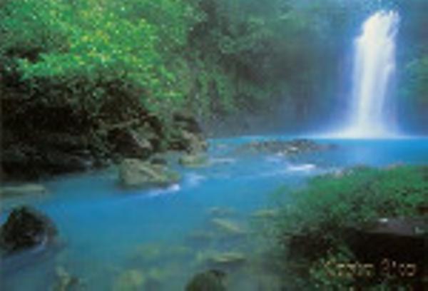 small_costa-rica-celeste-river-tenorio-park53ba001.jpg