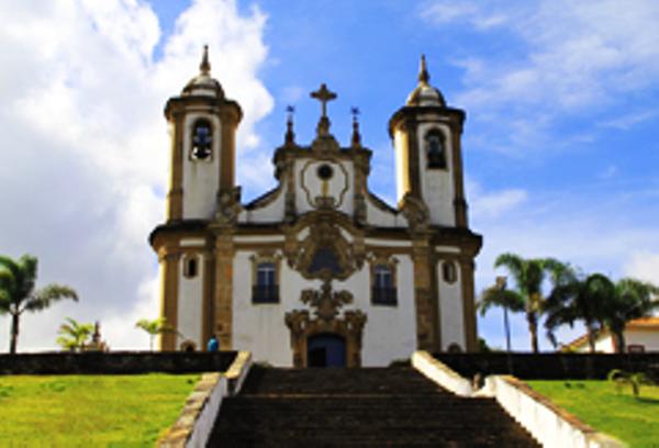Ouro Preto, Nossa Senhora do Carmo
